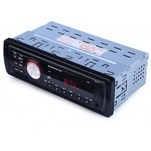 5983 12V Car Audio Stereo MP3 Player