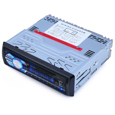 1563U Car Radio Stereo MP3 Player