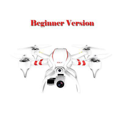 JYU HornetS Racing Quadcopter Beginner Version