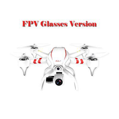 JYU HornetS Racing Quadcopter FPV Glasses Version