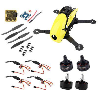 RoboCat 270mm Quadcopter DIY Frame Kit 12A ESC / CC3D FC / Marspower 2204 Motor / Propeller