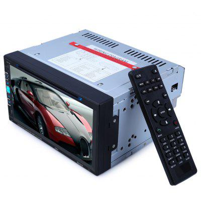 6950 Bluetooth V3.0 Car DVD Player