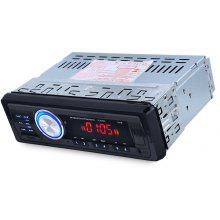 1131B Bluetooth V2.0 Car Audio Mp3 Player