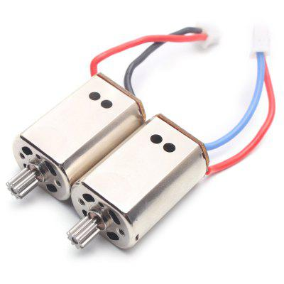 Spare CCW + CW Motor for SYMA X8G Quadcopter