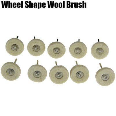 10PCS Wheel Shaped Mini Rotary Polishing Wool Grinder BrushBuffing Pad<br>10PCS Wheel Shaped Mini Rotary Polishing Wool Grinder Brush<br><br>Color: White<br>Hand Tools: Brush tools<br>Package Contents: 10 x Wheel Shaped Mini Rotary Polishing Wool Grinder Brush<br>Package size (L x W x H): 11.00 x 7.00 x 3.00 cm / 4.33 x 2.76 x 1.18 inches<br>Package weight: 0.0620 kg<br>Product size (L x W x H): 4.00 x 2.00 x 2.00 cm / 1.57 x 0.79 x 0.79 inches<br>Product weight: 0.0400 kg<br>Special Functions: Grinding / Cleaning / Polishing<br>Type: Other hardware tools