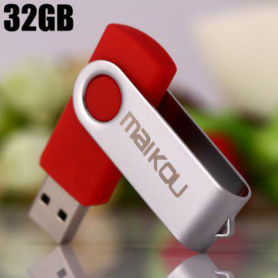 USB 2.0 32GB Flash Memory Maikou MK2507