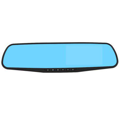 G30L 4.3 inch HD Car Rear View Mirror Camera Recorder