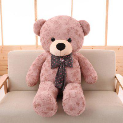 30 inch Toy Bear Plush Toy Animal Home Decoration Girl Sweet Dream