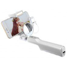 Mlais Portable Selfie Monopod 3200mAh Power Bank with Fill-in Flash Mirror