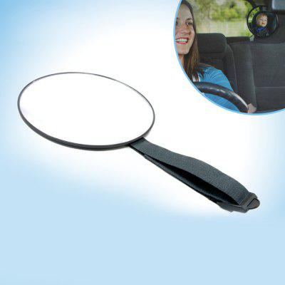Tirol T21491 Rear View Car Baby Mirror