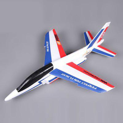FMS Alpha RC Fixed-wing Aeroplane KIT Version Hand Throwing Gift for Flying Lover