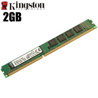 Kingston Desktop Memory Bank