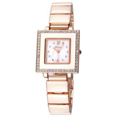WEIQIN 3688 Women Shell Face Quartz Watch