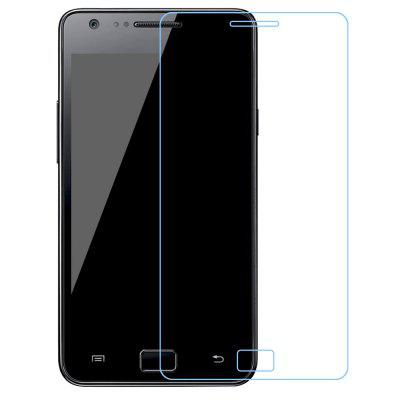 Tempered Glass Film for Samsung S2