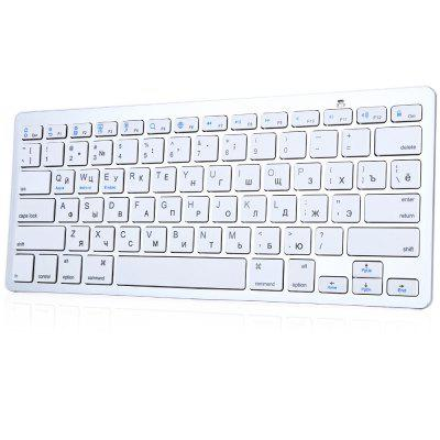 BK3001BA Bluetooth Wireless Russian Keyboard Aluminum Alloy / ABS Computer Peripheral