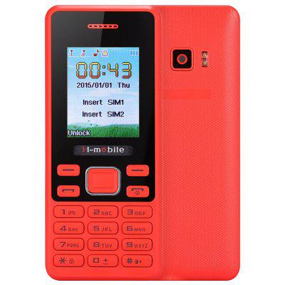350 Quad Band Dual SIM Phone