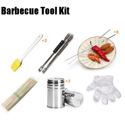 Stainless Steel Babecue Meat Vegetable Tool Set