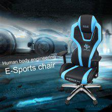 E-Blue C305 Adjustable Electronic Sports Chair - BLUE