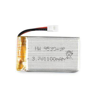 Extra 3.7V 1100mAh Battery Fitting for JJRC H5P Quadcopter Model