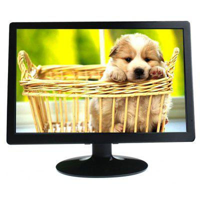Uniscom 19 inch LED Desktop Display