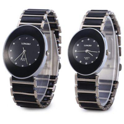LONGBO 8410 Ellipse Dial Elegant Diamond Quartz Couple Watch