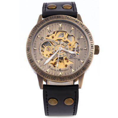 Shenhua 9259 Hollow Mechanical Watch for MenMens Watches<br>Shenhua 9259 Hollow Mechanical Watch for Men<br><br>Band material: Leather<br>Brand: SHENHUA<br>Case material: Stainless Steel<br>Clasp type: Pin buckle<br>Display type: Analog<br>Hour formats: 12 Hour<br>Movement type: Automatic mechanical watch<br>Package Contents: 1 x Shenhua Men Mechanical Watch<br>Package size (L x W x H): 26.00 x 5.50 x 2.20 cm / 10.24 x 2.17 x 0.87 inches<br>Package weight: 0.115 kg<br>Product size (L x W x H): 25.00 x 4.50 x 1.20 cm / 9.84 x 1.77 x 0.47 inches<br>Product weight: 0.075 kg<br>Shape of the dial: Round<br>Style elements: Hollow Out<br>The band width: 2 cm / 0.79 inches<br>The dial diameter: 4.2 cm / 1.65 inches<br>The dial thickness: 1 cm / 0.39 inches<br>Watch style: Retro<br>Watches categories: Male table<br>Water resistance: Life water resistant<br>Wearable length: 18 - 23 cm / 7.09 - 90.6 inches