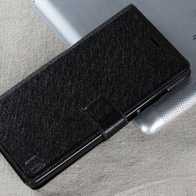 ASLING PU Leather Protective Case for Xiaomi 4