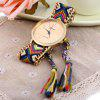 Geneva Handmade Weave Adjustable Bracelet Wrist Watch - COLORFUL