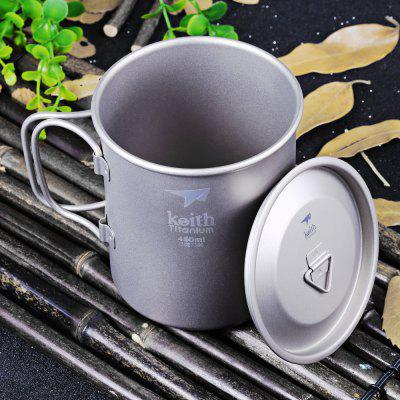Keith Ti3204 450mL Titanium Cup with Cover 170713701
