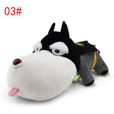 Plush Toy Dog Car Decoration Bamboo Charcoal Bag