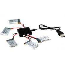Spare 5 x 3.7V 750mAh Battery + Balance Charger / Cable Set for MJX X705C Syma X5C RC Model