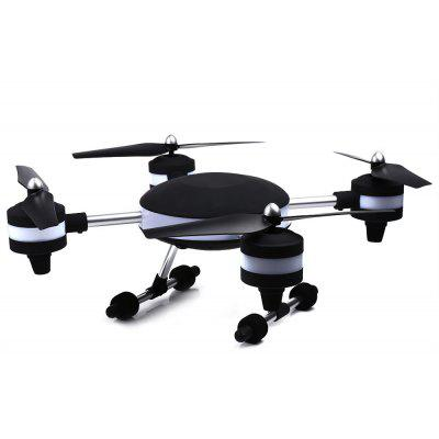 HUAJUN U - FLY W606 - 3 5.8G FPV 2 Mega Camera 2.4G 4 Channel 6-axis Gyro Quadcopter Image