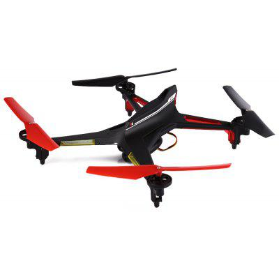 XK X250 - B WIFI FPV Quadcopter