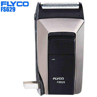 FLYCO FS629 Small Rechargeable Reciprocating Electric Shaver