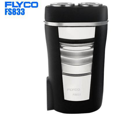 FLYCO FS833 Rotatable Dual Head Electric Shaver