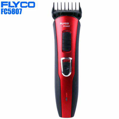 FLYCO FC5807 Professional Electric Hair Clipper