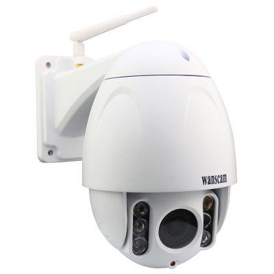 WANSCAM HW0045 WiFi 2MP IP Fotocamera 1080P ONVIF Rilevamento Movimenti Sicurezza