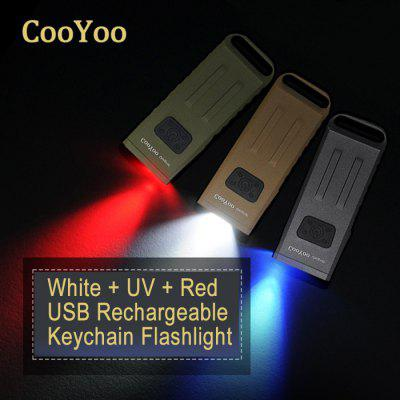 CooYoo Usignal CREE XP - G2 Keychain Flashlight