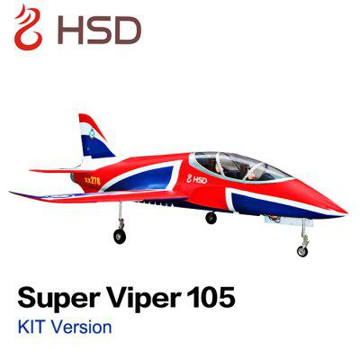 HSD Super Viper 105 105mm Bypass EDF 1500mm Wingspan Glider Aeroplane KIT