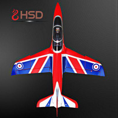HSD Super Viper 105 105mm Bypass EDF 1500mm Wingspan Glider Aeroplane KITRC Airplanes<br>HSD Super Viper 105 105mm Bypass EDF 1500mm Wingspan Glider Aeroplane KIT<br><br>Brand: HSD<br>Features: Radio Control<br>Function: Forward/backward, Turn left/right, Up/down<br>Material: EPO<br>Package Contents: 1 x Frame Kit, 1 x English Manual<br>Package size (L x W x H): 180.00 x 26.00 x 22.00 cm / 70.87 x 10.24 x 8.66 inches<br>Package weight: 4.250 kg<br>Product size (L x W x H): 150.00 x 166.30 x 18.00 cm / 59.06 x 65.47 x 7.09 inches<br>Product weight: 4.000 kg