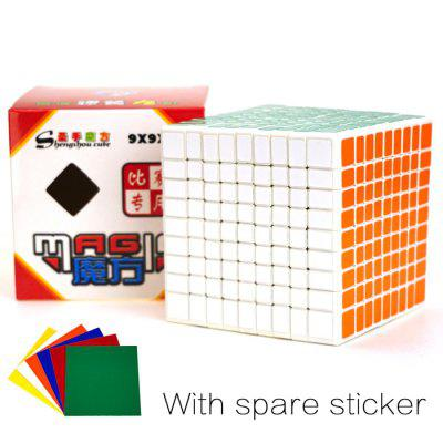 Shengshou Cube Competition 9.2cm Height White Base Rubik Cube Portable Intelligent Toy