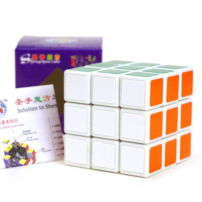Shengshou Cube 5.6cm Height White Base Rubik Cube Portable Intelligent Toy