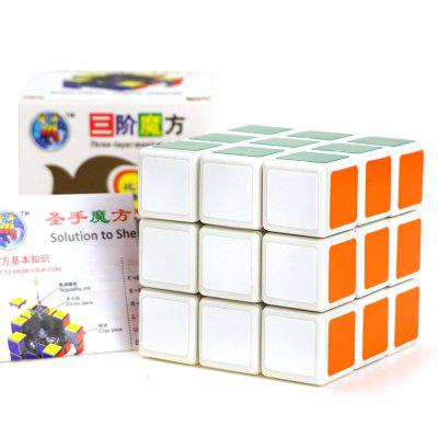 Shengshou Cube 5.7cm Height White Base Rubik Cube Portable Intelligent Toy