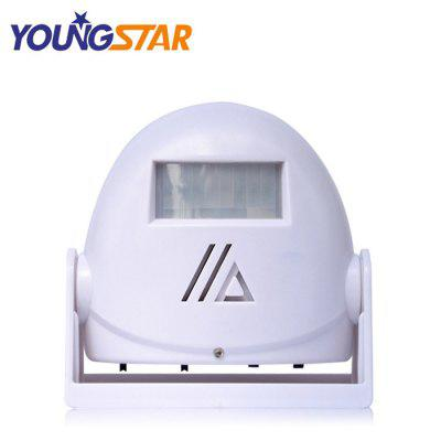 IR Motion Sensor Door Bell Warning Alarm System