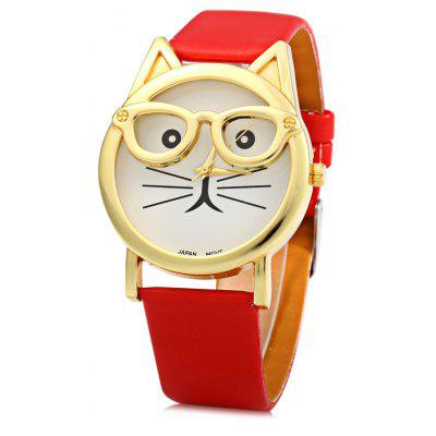 Japan Quartz Watch Cat Shape Dial with Glasses for Women
