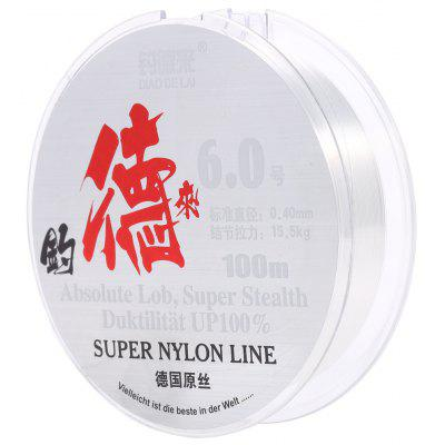 100M Nylon Fishing Line
