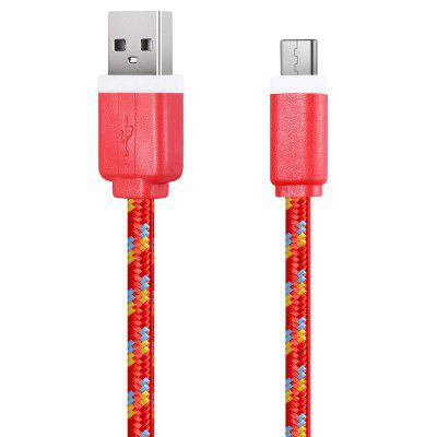 2M Type C Sync Data Cable