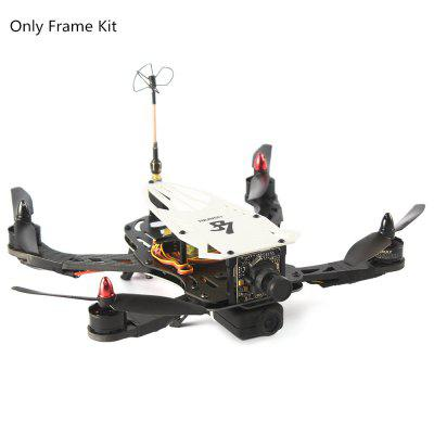 LISAMRC Cicada LS - 250 PCB Carbon Fiber Frame Kit Fitting for Multicopter DIY