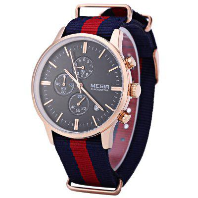 MEGIR M2011 Male Quartz Watch