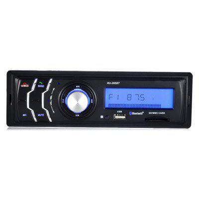 RU - 265BT Car Bluetooth Hands-Free Stereo MP3 Player